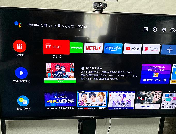 androidTV初めてパック_写真