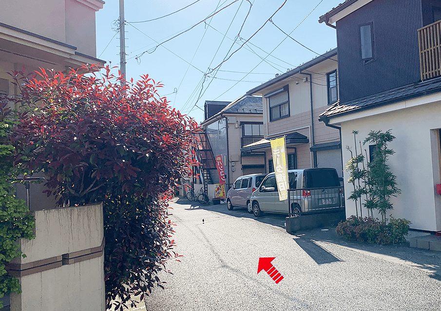 西東京パソコンレスキュー(パソレス)のオフィスが見えました。