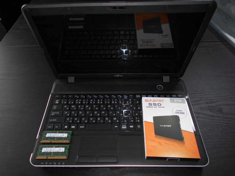 小平市パソコン修理事例ーパソコンの起動が遅い